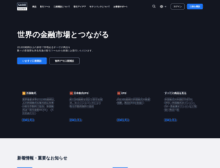 saxobank.co.jp screenshot