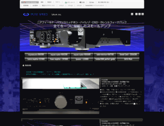 saya-audio.com screenshot