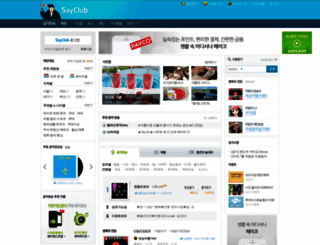 sayclub.com screenshot