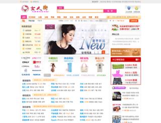 sayui.net screenshot