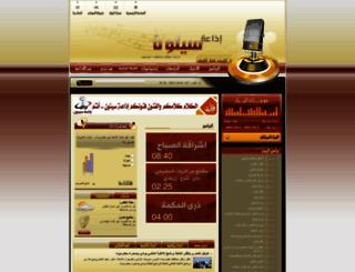 sayunradio.info screenshot