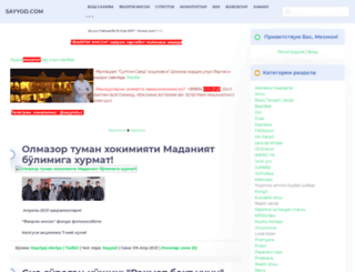 sayyod.com screenshot