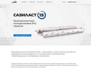 sazi.ru screenshot