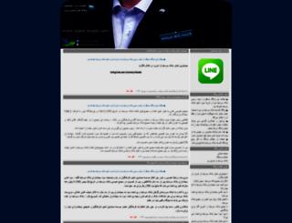 sbank.blogfa.com screenshot