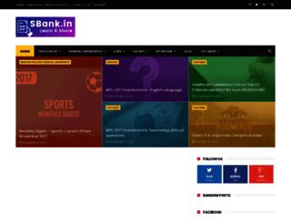 sbank.in screenshot