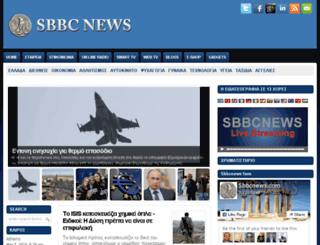 sbbcnews.com screenshot