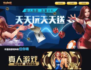 sbbdsnh.cn screenshot