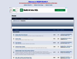sbdbforums.com screenshot
