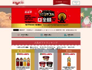 sbg.jp screenshot