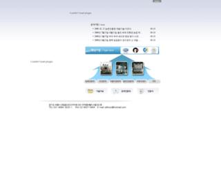 sbi.seoul.kr screenshot