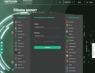 sbitcoin.ru screenshot