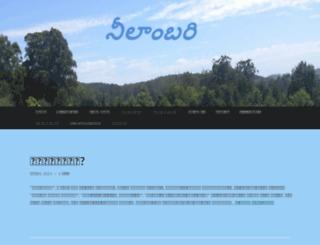 sbmurali2007.wordpress.com screenshot