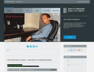 sbnlifenews.ucoz.com screenshot