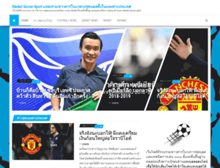 sbobet24online.com screenshot