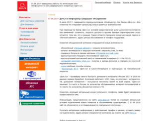 sbor.net screenshot