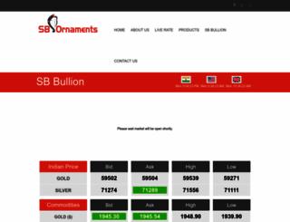 sbornaments.com screenshot