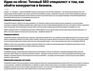 sbornet.ru screenshot