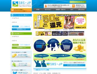 sbs-jp-ad.com screenshot
