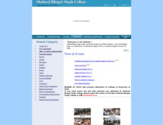sbs.du.ac.in screenshot