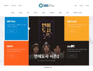 sbsplus.sbs.co.kr screenshot