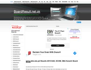 sbte.boardresult.pk screenshot