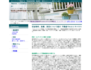 sbu-sd.org screenshot