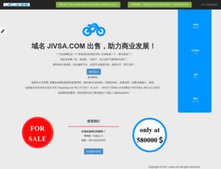 sbv.6fb.info screenshot