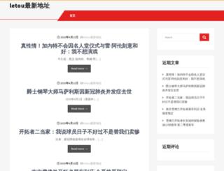 sc-bd.org screenshot