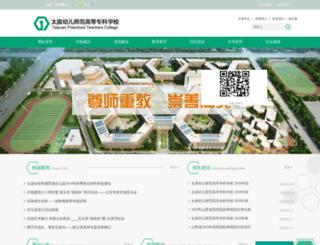 sc-fm.cn screenshot