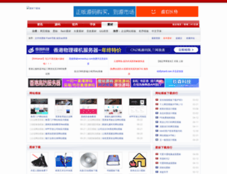 sc.admin5.com screenshot
