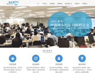 sc.sh.cn screenshot