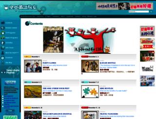 sc.studioclassroom.com screenshot