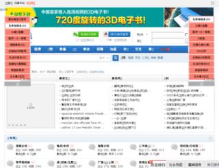 sc021.com screenshot