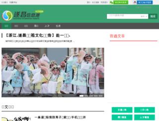 sc0578.com screenshot