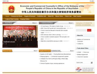 sc2.mofcom.gov.cn screenshot