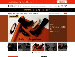 sc3.locondo.jp screenshot