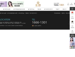 sc301.co.kr screenshot