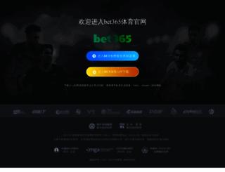 sc825.com screenshot