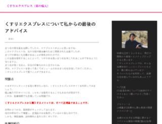 scalabisport.com screenshot