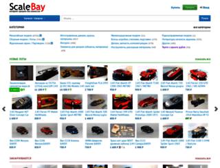 scalebay.ru screenshot