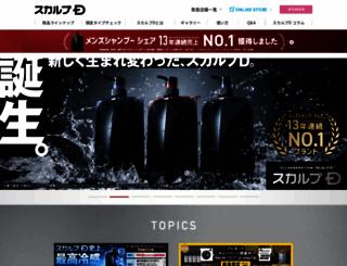 scalp-d.angfa-store.jp screenshot