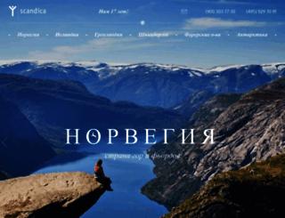 scandica.ru screenshot