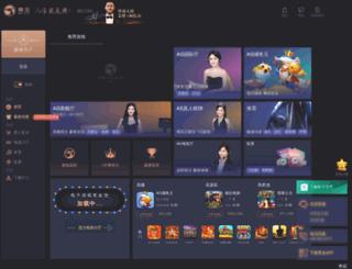 scannermotor.com screenshot