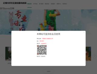 scannerobd2.com screenshot