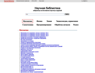 scask.ru screenshot