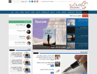scbnews.com screenshot