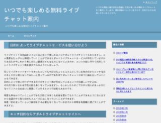 scbraga.com screenshot