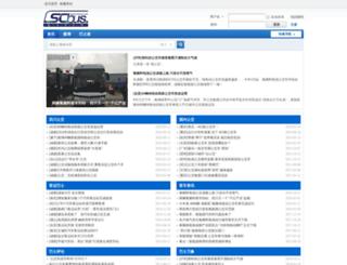 scbus.net screenshot