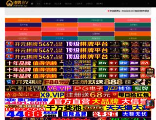 sccdly.com screenshot