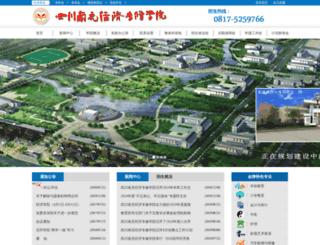 sccjy.com screenshot